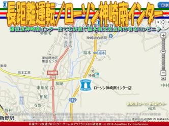 長距離運転/ローソン神崎南インター02