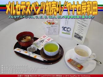メルセデスベンツ初売り/ヤナセ岸和田04