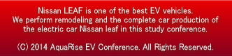 EVパワーステーション/和歌山日産@日産リーフ改造/電気自動車新リーフカスタム展示=リーフの改造/アクアライズEV研究会