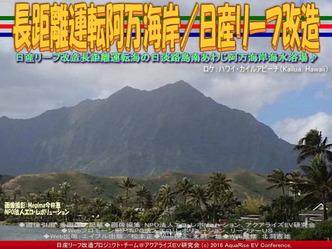 リーフ改造で行く海の日淡路島海水浴01