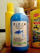 2005.07.28 Zicra