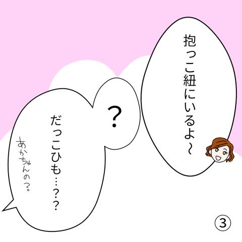 無題402 (1)