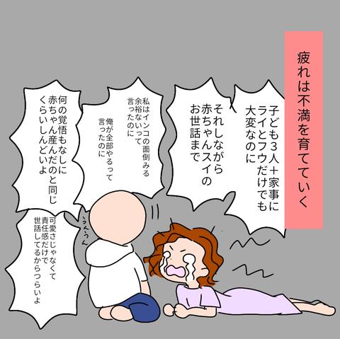 無題187 (1)