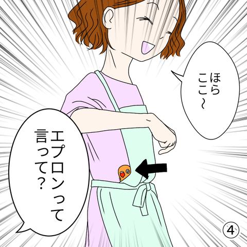 無題403 (1)
