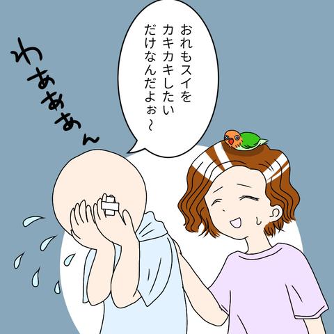 無題422 (1)
