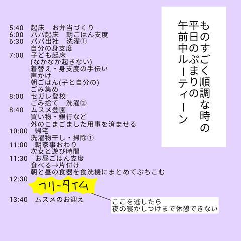 無題181 (1)