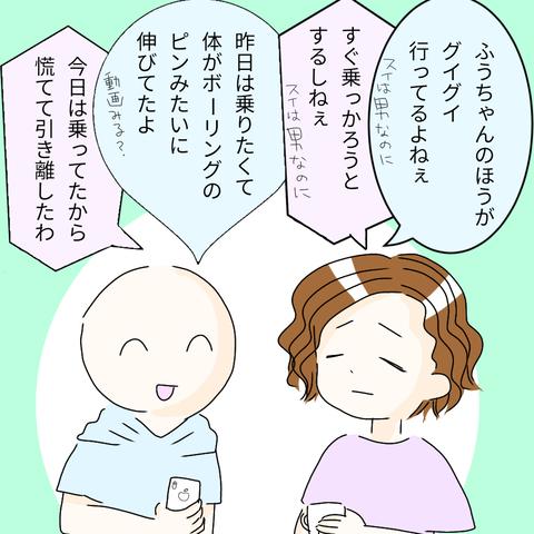 無題313 (1)