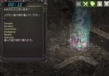 LinC0114