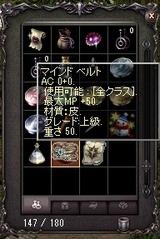 LinC0134
