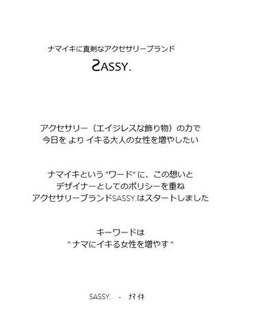 sassy0-0