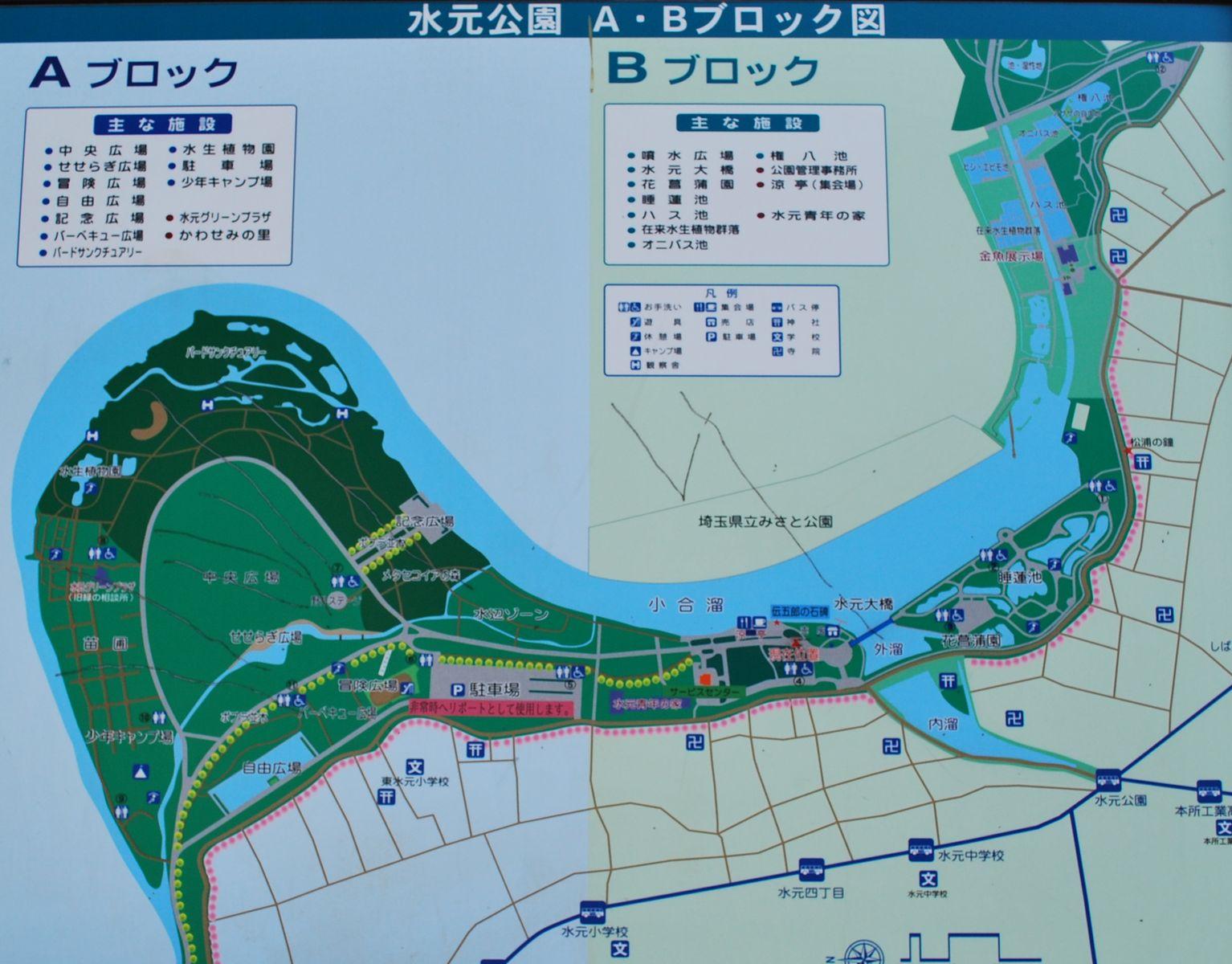 駐 水 車場 公園 元 公園の駐車場が、5月13日(水)まで閉鎖されます。