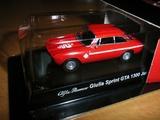 2006.02.27 GTA 1300 Jr.