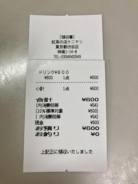 5C9C25A3-2B30-4715-919B-C1FA074BE41E