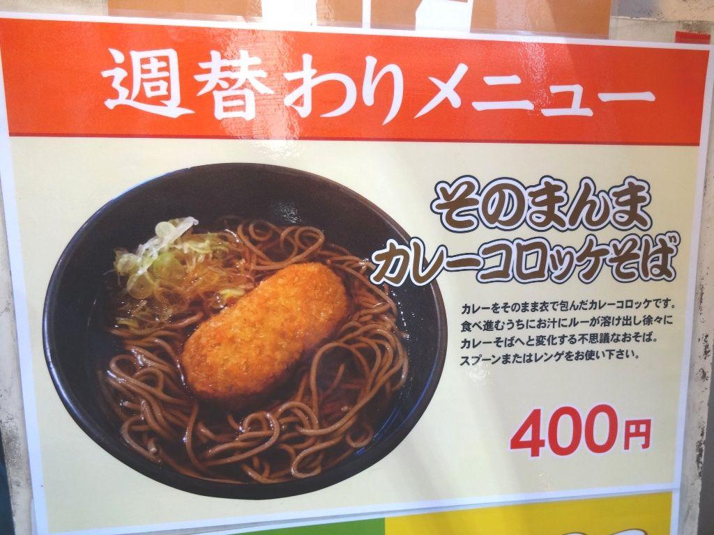 tokyo hot  e693 DSC04151