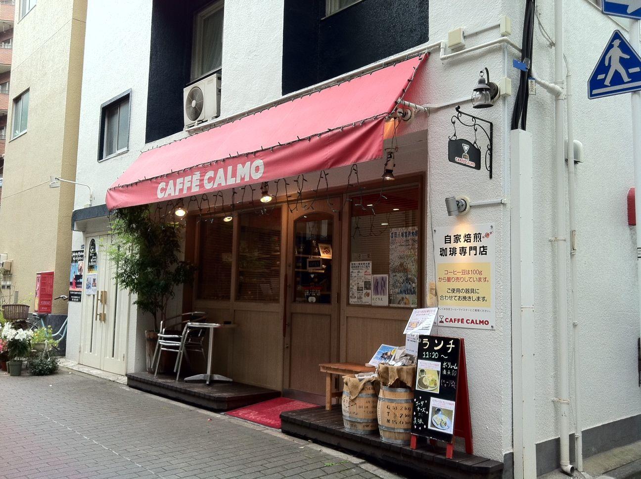 三毛猫ランチ2 : カフェ カルモ...