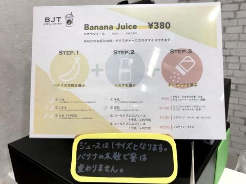 B114CB29-448D-4982-873F-68851FD1E9FC