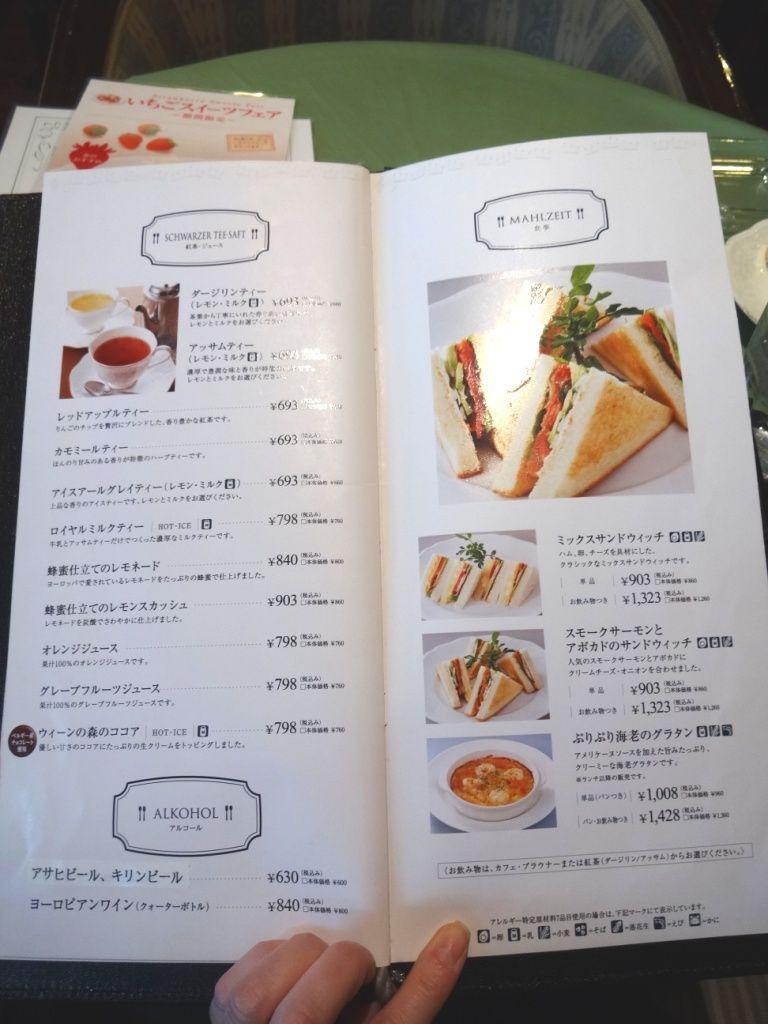 tokyo hot  e693 DSC04158