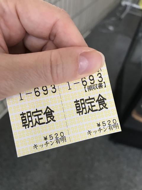 5584909E-F857-4446-B8E4-4FBDEC4C52C3