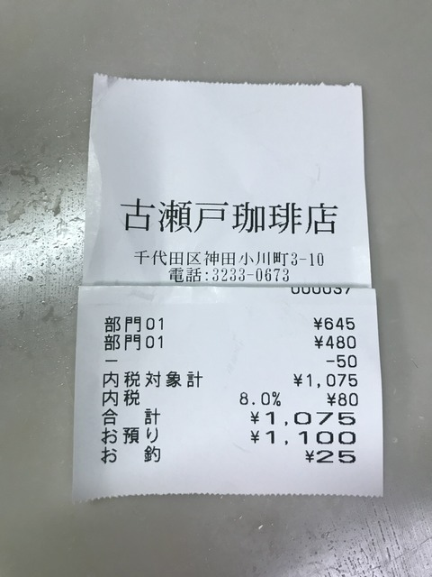 81D7F520-E335-4BF7-8166-B94A669BCA6C