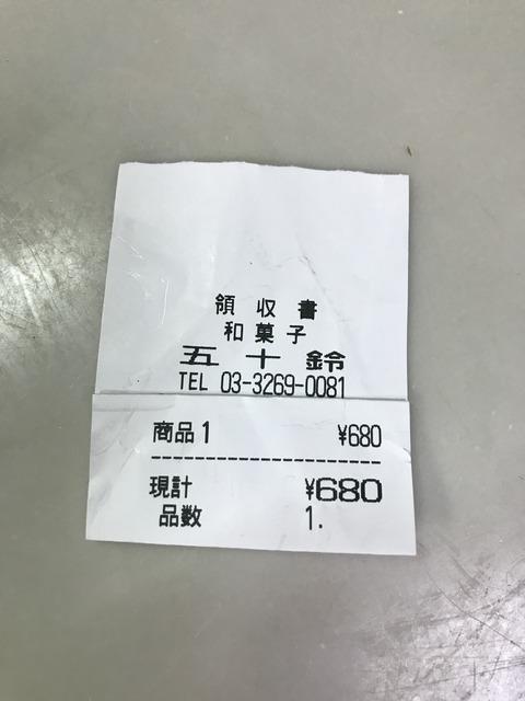 0F9FB0B3-BB40-4671-957C-58DE7FB4420F