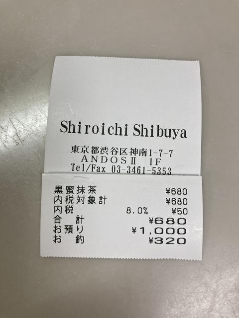 987E7D2F-1D1C-4BC9-955F-133CAA2309F4