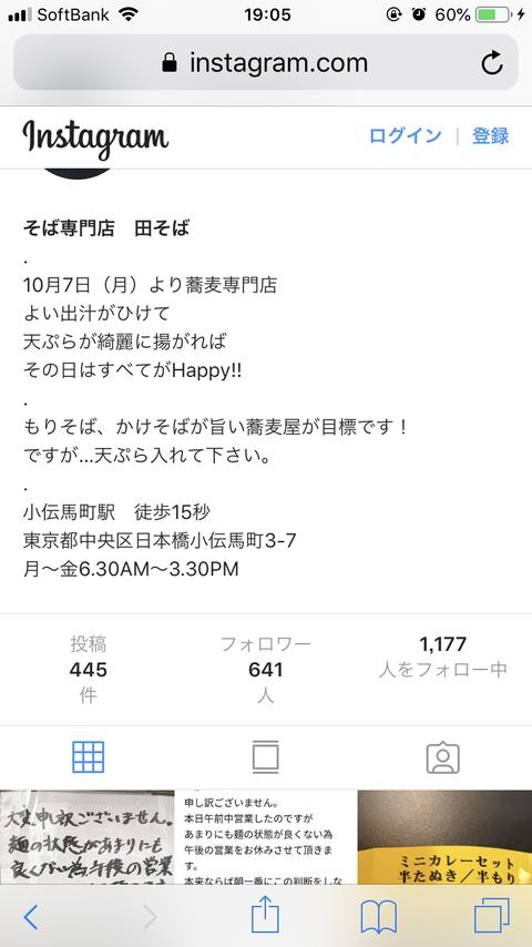 61DF47AE-A17B-40C7-A6E3-048EBE225FA8