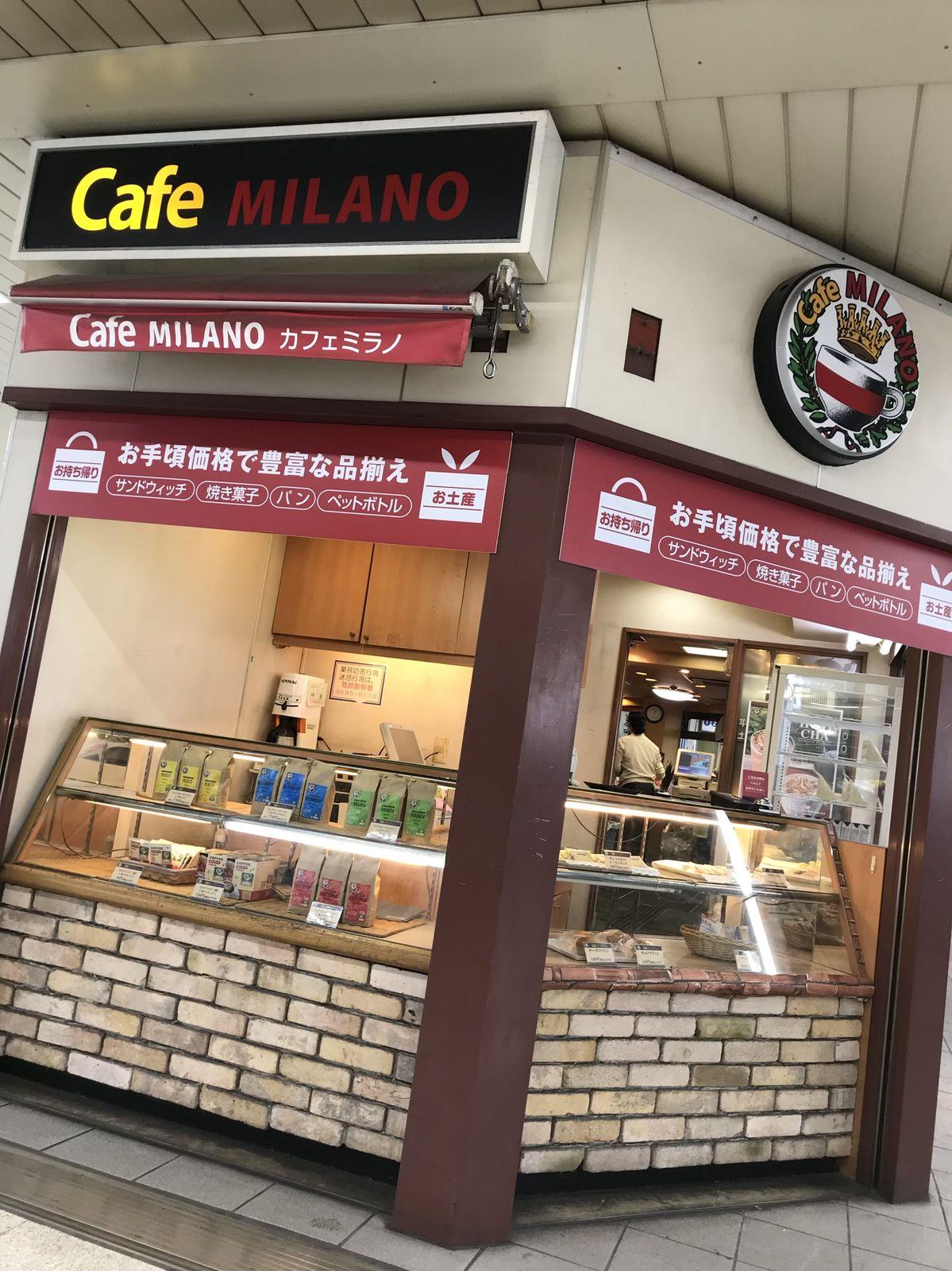 ミラノ カフェ