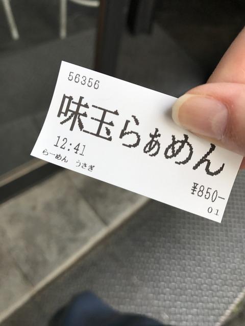 IMG_3193