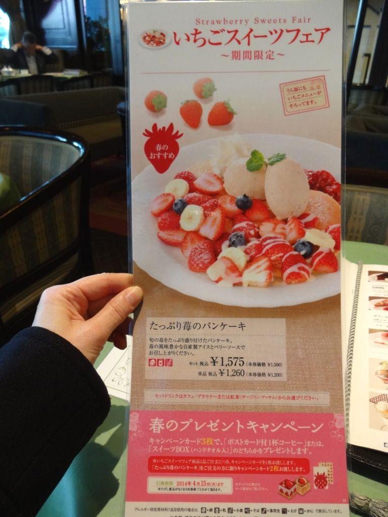 tokyo hot  e693