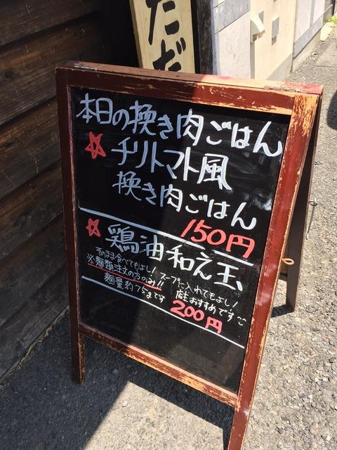 IMG_3726