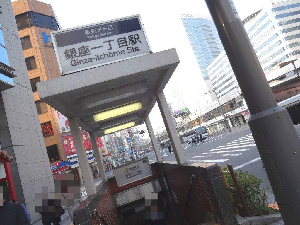 tokyo hot  e693 BlogPaint
