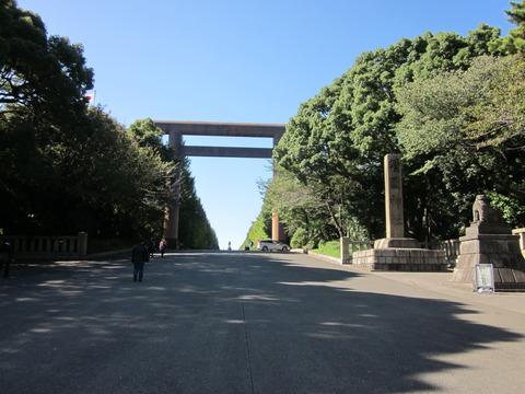 I靖国神社