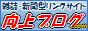 banner-kojo2006_1