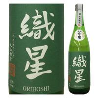 orihosi-jyungin