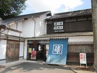 nagasawasyozou2