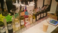 ワイン展示会