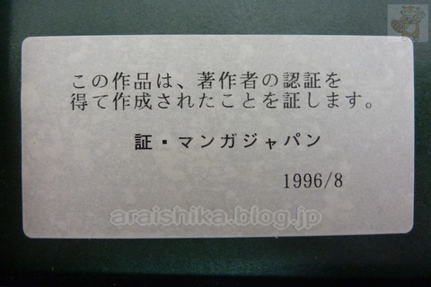 P1050602_blog