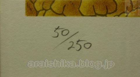 P1040709_blog