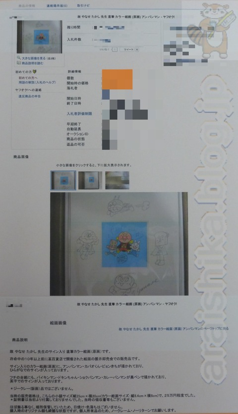 P1040589_blog
