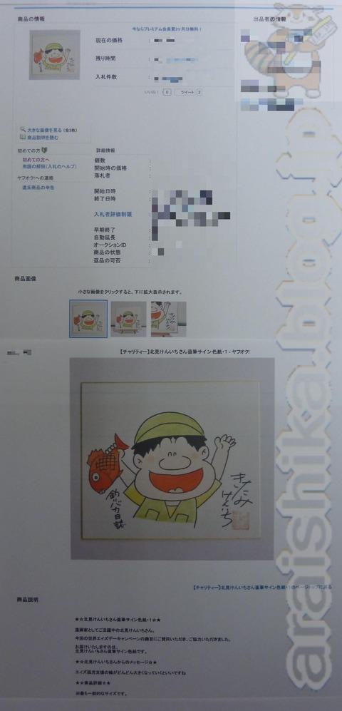 P1060475_blog