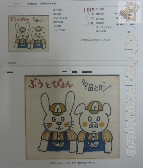 P1070440_blog