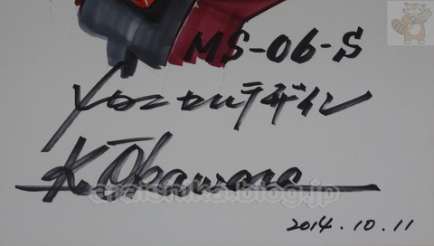P1060132_blog
