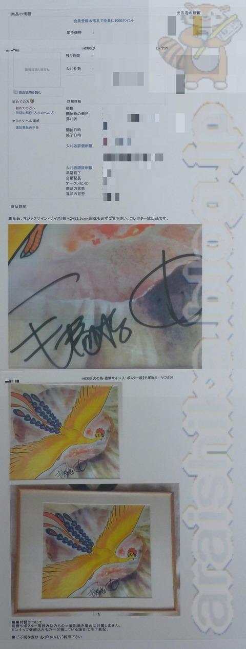 P1040938_blog