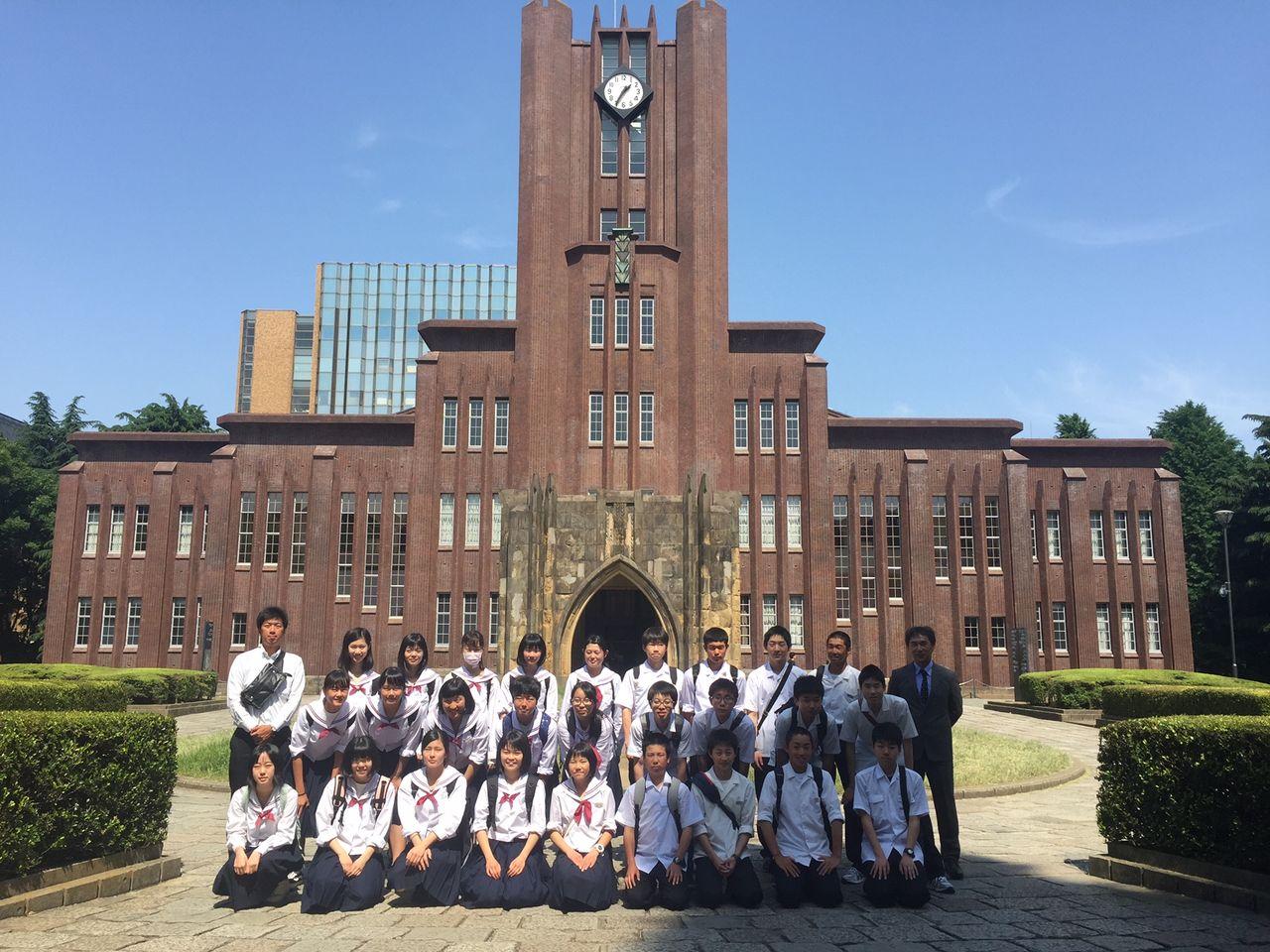 東京大学の見学終了しました : 荒中ニュース