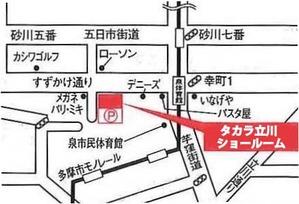 タカラ地図-2