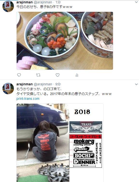 20180101SS00002