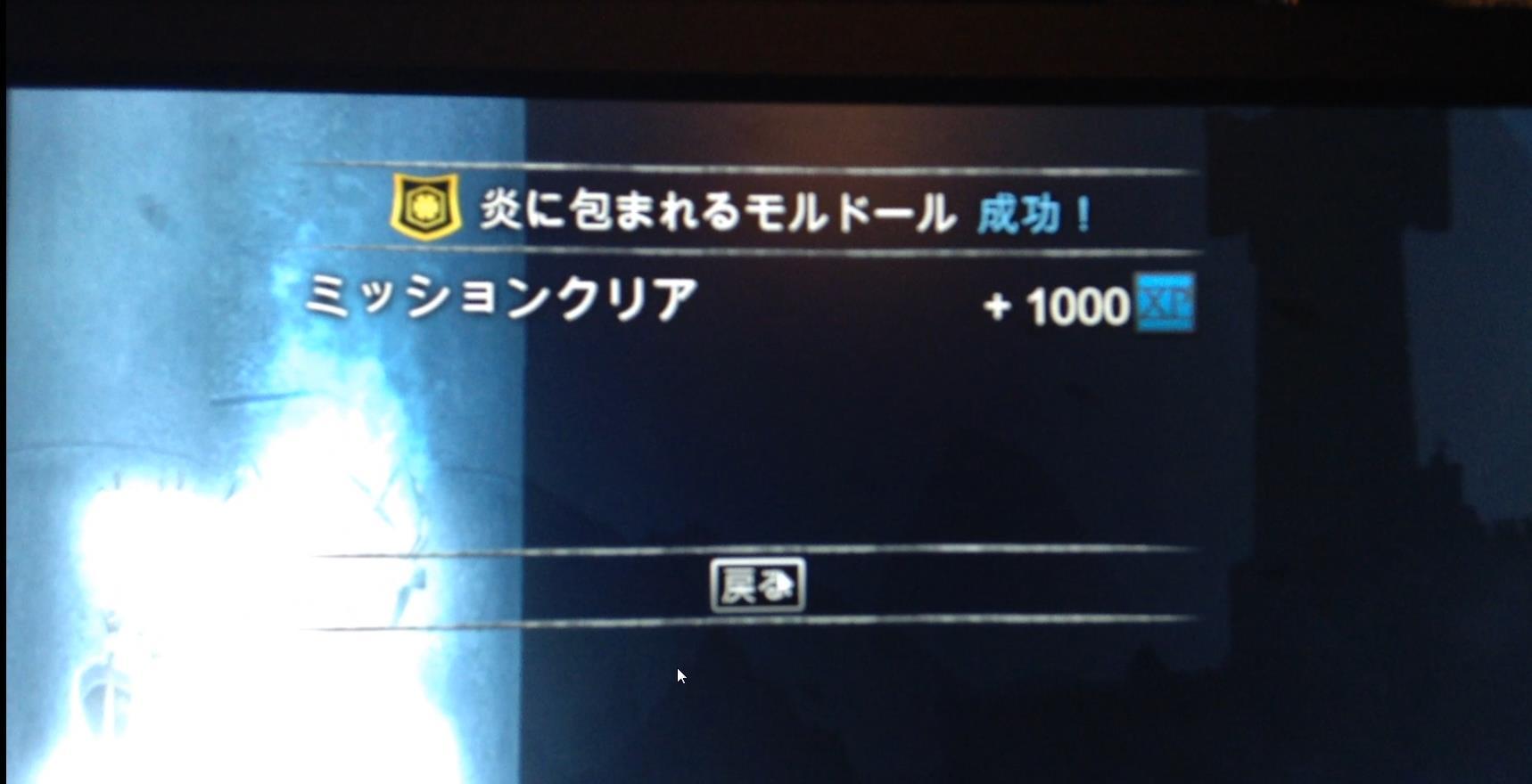 S2014N00018