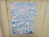 161210ashio-22