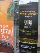 korea0930-3
