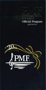 pmf20